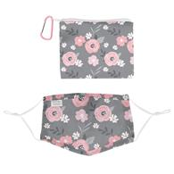 ADJUSTABLE MASK WITH ZIPPER POUCH FLORAL(F20)
